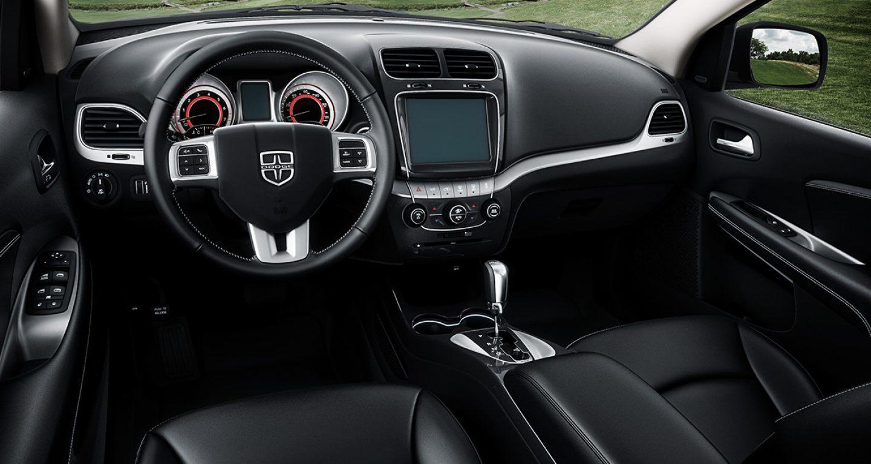 2018 Dodge Journey Landers Dodge Chrysler Jeep Ram